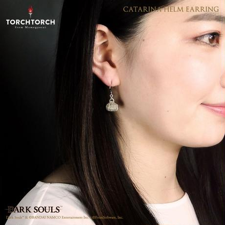 DARK SOULS × TORCH TORCH/Catarina Helm Earring