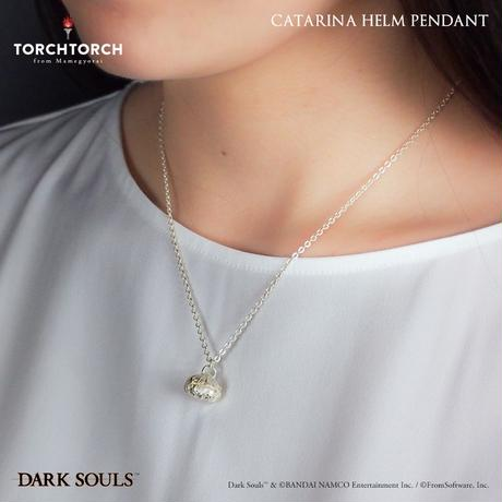 DARK SOULS × TORCH TORCH/Catarina Helm Pendant