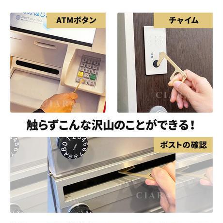 マスク1枚+ドアオープナー【非接触でドア開閉やEVタッチ可】