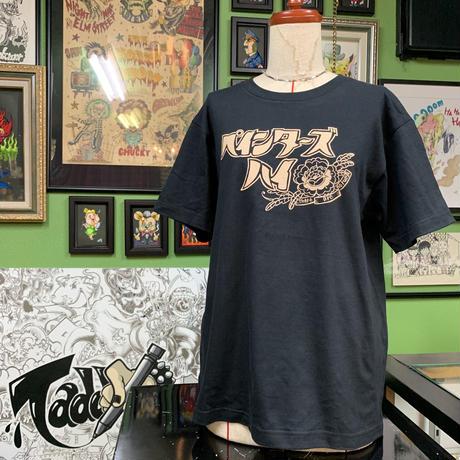 Painters high vol.2  T-shirt BLACK