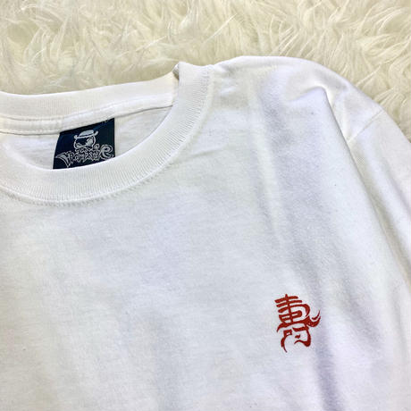 The Beginning of The END/long sleeve T-shirt/White