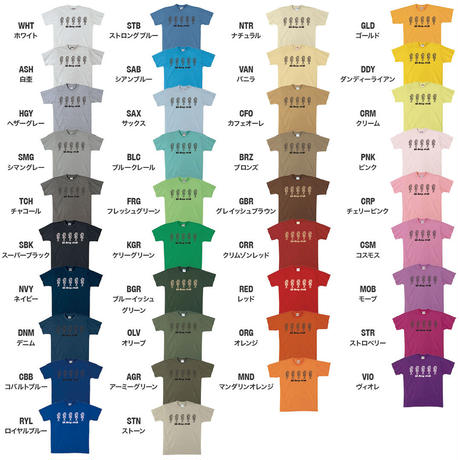 manipulative T-shirt 38colors
