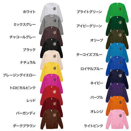 Conny The Nasty pile sweat  19colors