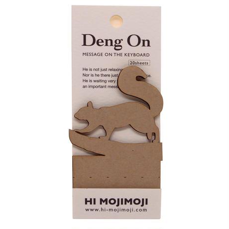 Deng On(リス)
