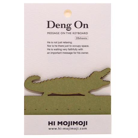 Deng On(ワニ)