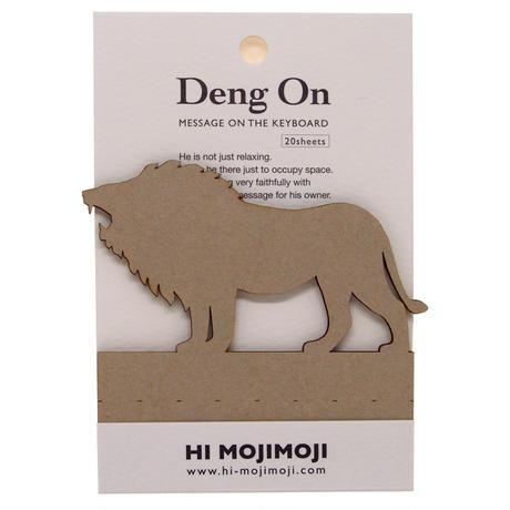 Deng On(ライオン)