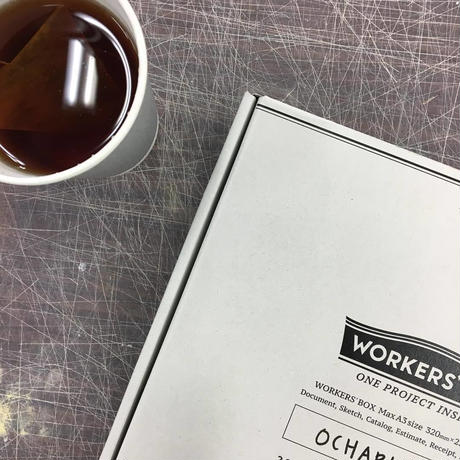 WORKERS' BOX | 20+2冊