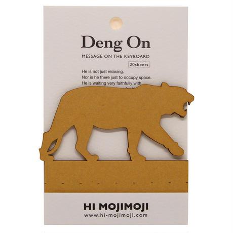 Deng On(トラ)