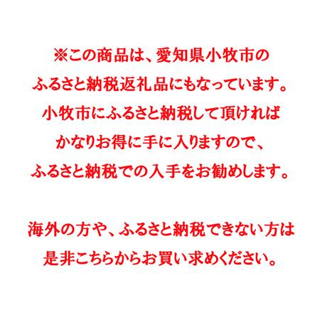 こまき山(蛍光グリーン突っ張りVer.)※無彩色