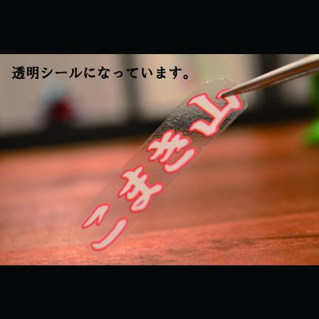 こまき山(ブラック化粧回しVer.)※無彩色