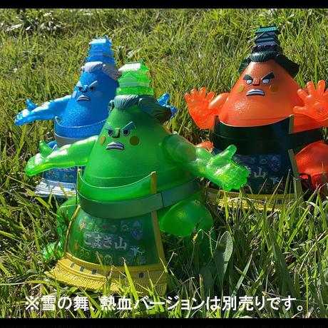 こまき山(緑の輝きVer.)