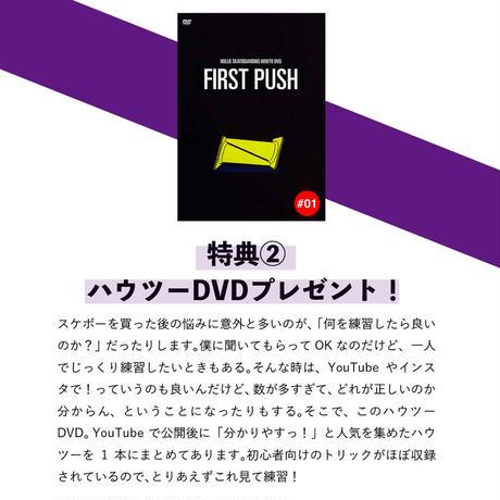 LESQUE RYO MOTOHASHI Hi5のコンプリートデッキ 8インチ