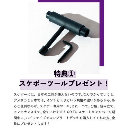 CHOCOLATE コンプリートデッキ ORIGINAL CHUNK 7.6インチ グリーン