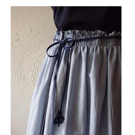 ANTIPAST Stripe Printed Cotton Skirt
