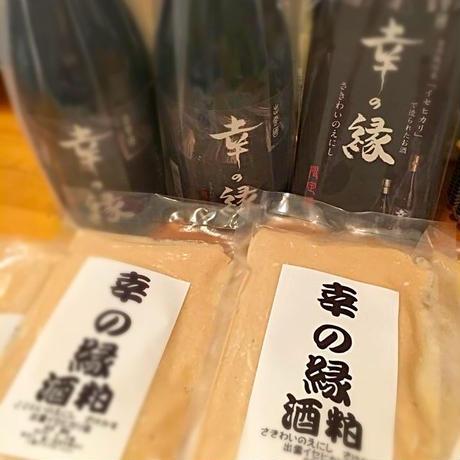 酒粕チョコ大福