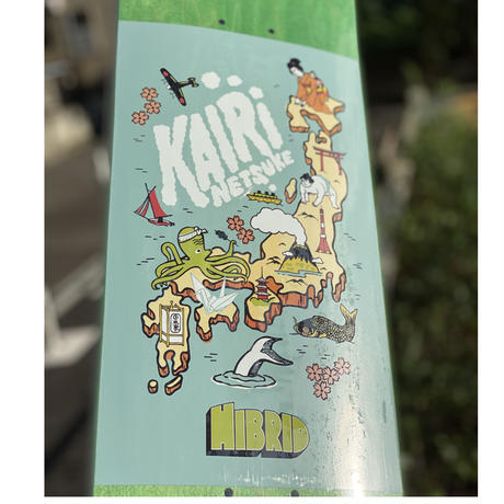 KAIRI