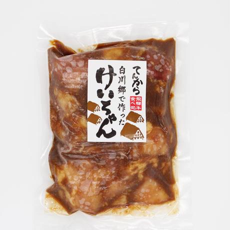 白川郷の自家製けいちゃん|250g,2人前,特製味噌漬|冷凍