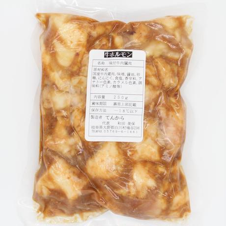 白川郷の自家製牛ホルモン|250g,2人前,特製味噌漬|冷凍