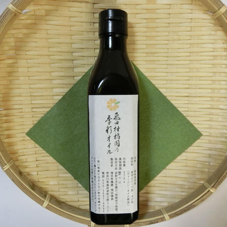 飛田柑橘園の季彩オイル ≪バジル≫300ml