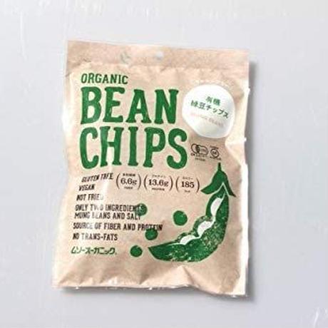 有機緑豆チップス〜原料は豆と塩だけ〜