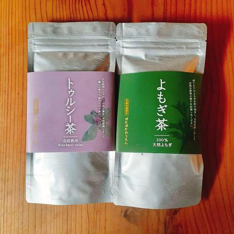 京都府綾部市産 自然栽培 天日干し トゥルシー茶 よもぎ茶