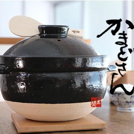 かまどさん 五合炊き  〜火加減不要で直火炊きご飯〜