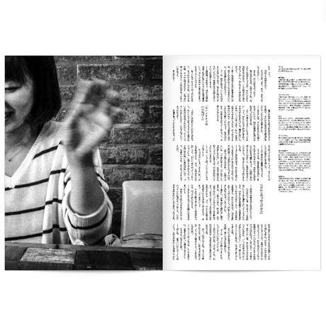 原点。すべてはここから|月刊「左利きの女」hidarikiki.no.onna vol.001