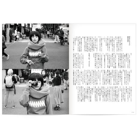 最新号|月刊「左利きの女」hidarikiki.no.onna vol.003