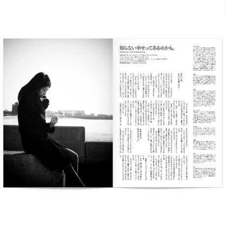 ステレオタイプにさようなら|月刊「左利きの女」hidarikiki.no.onna vol.002