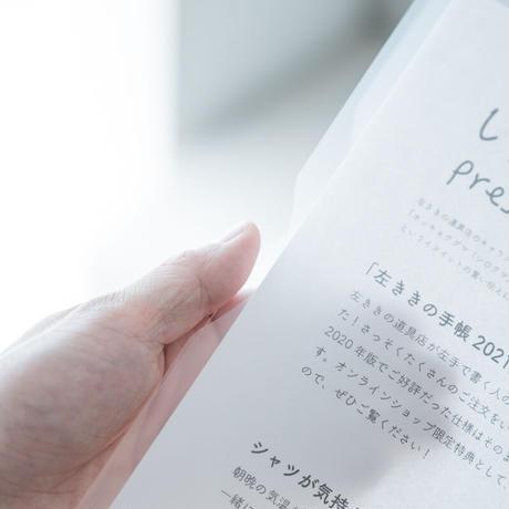 ユニバーサルクリアファイル(無地・5枚入)