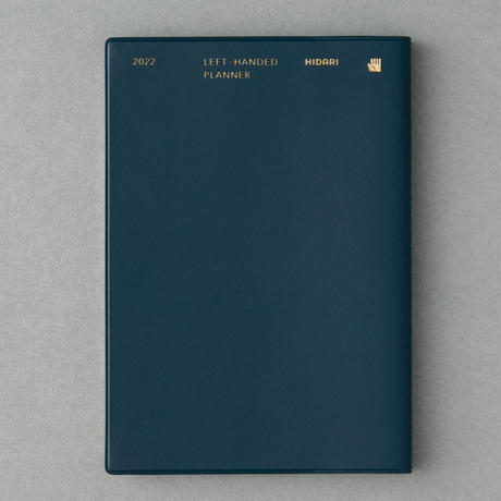 左ききの手帳2022【ネイビー】