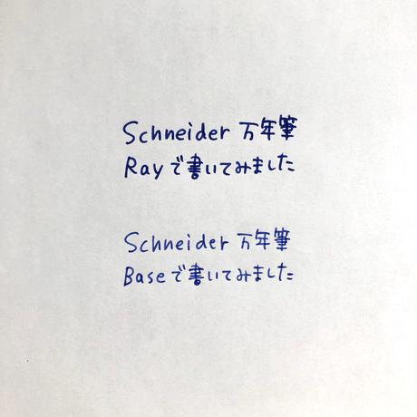 Schneider 万年筆「Ray」/左手用