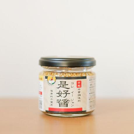 万能中華調味料 是好醤(コレイージャン)120g