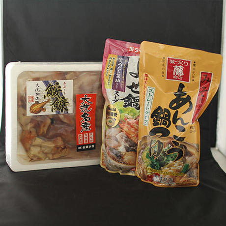 あんこう鍋セット(つゆ2種)
