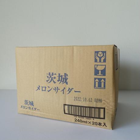 メロンサイダー20本