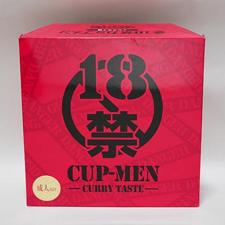 18禁CUP-MEN -CURRY TASTE- 痛辛+痺(シビレ)
