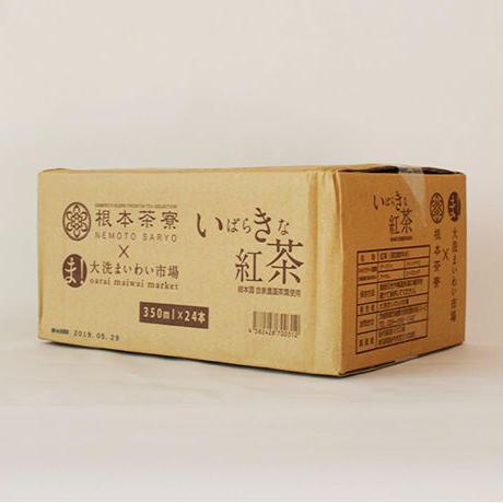 (ガールズ&パンツァー)ガルパンさしま茶寮 紅茶24本(ラベル1種)