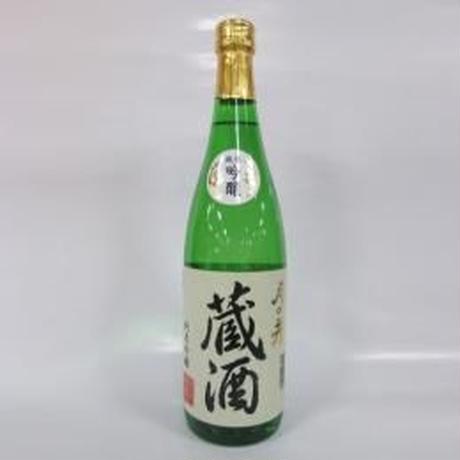 【月の井酒造】純米吟醸 蔵酒
