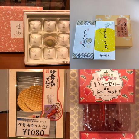 伊豆のお菓子詰め合わせ4点セット(セット割引5%)
