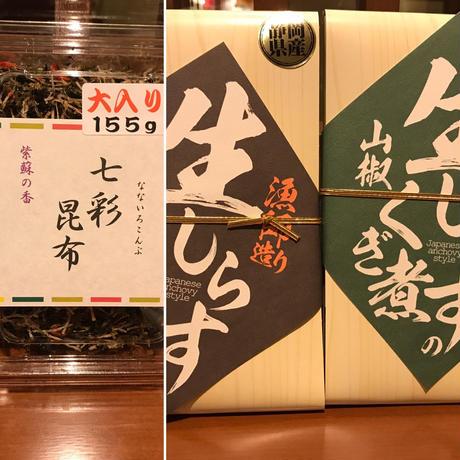 伊豆のご飯のお供3点セット(セット割引5%)