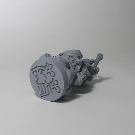セット品 「鴉天狗・蜿蜒・眠り猫」マンスリーGK2020年7月号【印形】