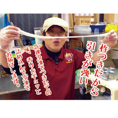 丸餅1個40g×5個入り×6パック+よもぎ餅(餡入り)1個40g×4個入り×6パック