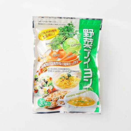 阿川食品 野菜ブイヨン 30包入