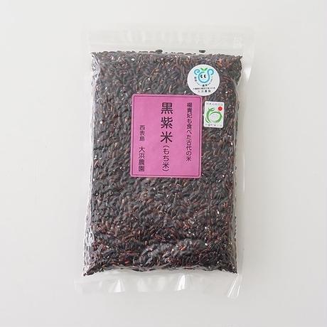 大浜農園 黒紫米 250g