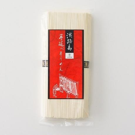 金山製麺 千年絲 50gx5束