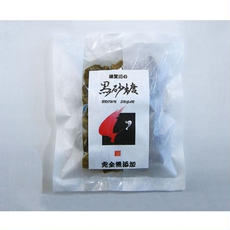 【社会福祉支援商品】共生工房猿蟹川 黒砂糖 50g