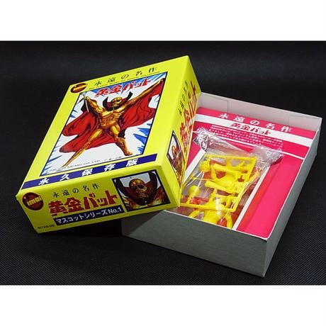 【復刻版】 黄金バット プラモデル 永久保存版 手塚治虫の名作
