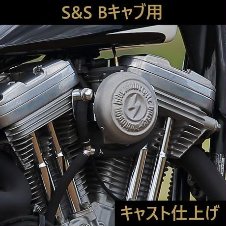 HDMキャブカバー[キャスト]S&S Bキャブ用