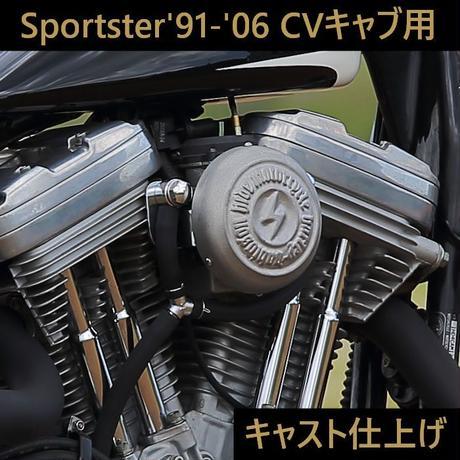 HDMキャブカバー[キャスト]スポーツスター'91-'06(CVキャブ)用