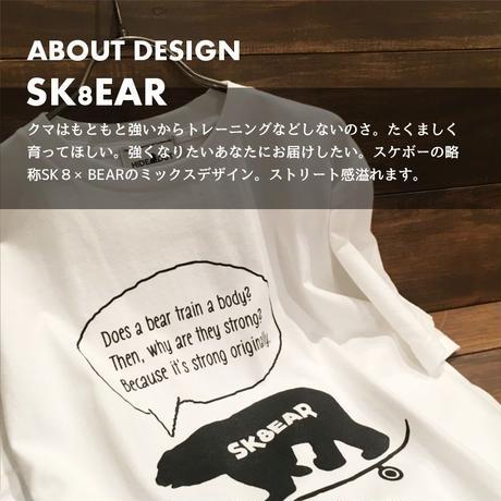 「SK8EAR」ロンパース/BABY/70/80